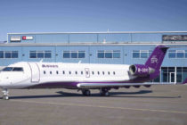 Flying Colours completes first CRJ200 for Sparkle Roll