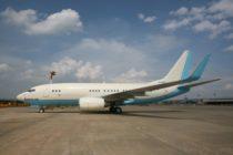 Korean Air Business Jets