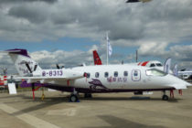 Business jets shine at 2014 Farnborough International Airshow