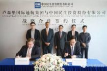 Luxaviation signs strategic agreement with China Minsheng Investments