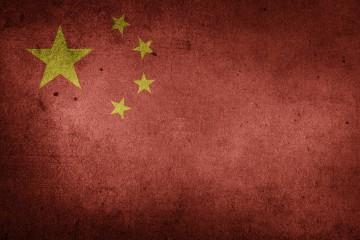 china-1184107_1280