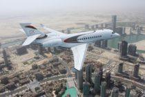 Falcon backlog drops to 87 aircraft