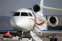 Dassault Falcon 7X: Buyer's and Investor's guide