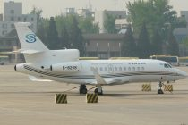 Chinese business jet buyers no longer need government approval for B- aircraft