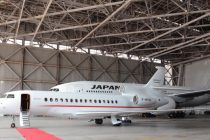 Japan Airlines launches private jet service with Dassault Falcon Service