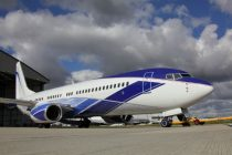 Happy Design Studio and Air Livery complete a new livery for a BBJ