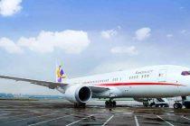 UAS wins exclusive charter management of Dream Jet