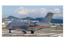 Thieves break into taxiing VistaJet aircraft at Lagos Airport