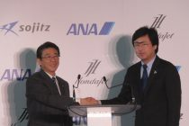 ANA-Sojitz joint venture plans to target customers in Japan