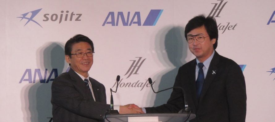 ANA and Sojitz join forces to launch business jet operator