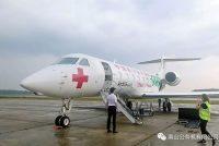 Nanshan Jet flies three Beijing Red Cross missions in 48 hours