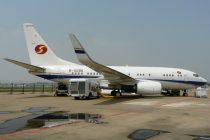 New Asian Sky Group report looks into corporate airliner market