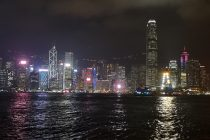 Hong Kong: Playing the slots