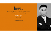 HK Bellawings' president YJ Zhang was elected the most influential figures of 2019 in the innovative development of civil aviation industry