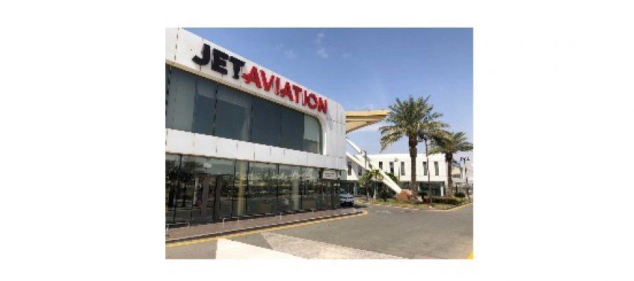 Jet Aviation gains GACA Part 151 Certification for FBO location in Jeddah
